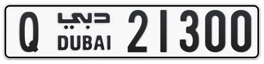 Q 21300 - Plate numbers for sale in Dubai