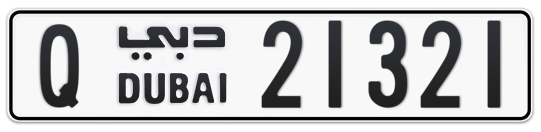 Dubai Plate number Q 21321 for sale on Numbers.ae