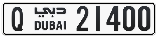 Q 21400 - Plate numbers for sale in Dubai