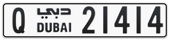 Q 21414 - Plate numbers for sale in Dubai