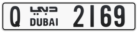 Q 2169 - Plate numbers for sale in Dubai