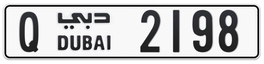 Q 2198 - Plate numbers for sale in Dubai