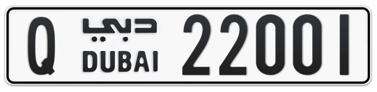 Q 22001 - Plate numbers for sale in Dubai