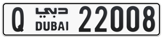 Q 22008 - Plate numbers for sale in Dubai
