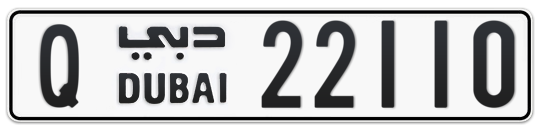 Q 22110 - Plate numbers for sale in Dubai