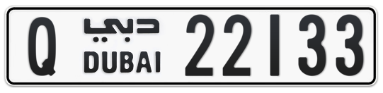 Q 22133 - Plate numbers for sale in Dubai