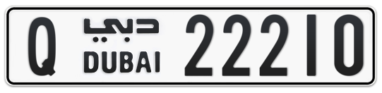 Q 22210 - Plate numbers for sale in Dubai