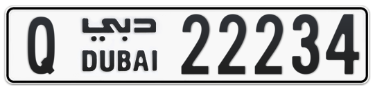 Q 22234 - Plate numbers for sale in Dubai