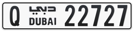 Q 22727 - Plate numbers for sale in Dubai