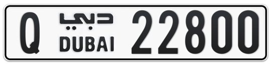 Q 22800 - Plate numbers for sale in Dubai
