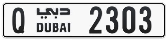 Q 2303 - Plate numbers for sale in Dubai