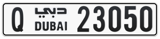 Q 23050 - Plate numbers for sale in Dubai