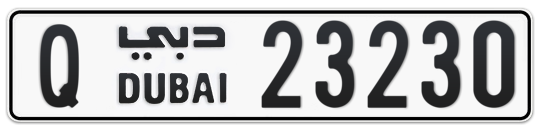 Q 23230 - Plate numbers for sale in Dubai