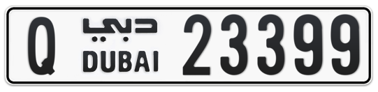 Q 23399 - Plate numbers for sale in Dubai