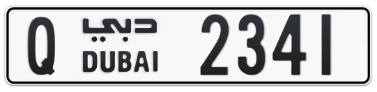 Q 2341 - Plate numbers for sale in Dubai