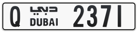 Q 2371 - Plate numbers for sale in Dubai