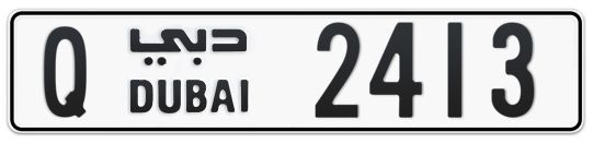 Q 2413 - Plate numbers for sale in Dubai