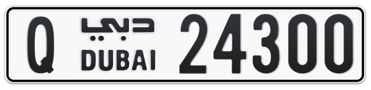 Q 24300 - Plate numbers for sale in Dubai