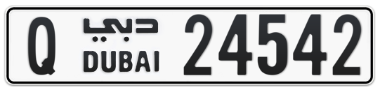 Q 24542 - Plate numbers for sale in Dubai