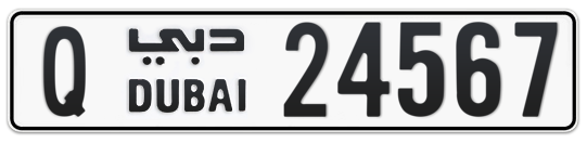 Q 24567 - Plate numbers for sale in Dubai
