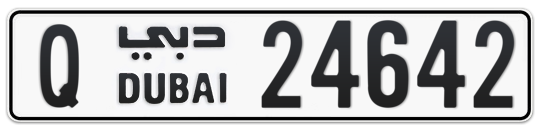 Q 24642 - Plate numbers for sale in Dubai