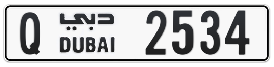 Q 2534 - Plate numbers for sale in Dubai