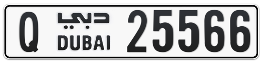 Q 25566 - Plate numbers for sale in Dubai
