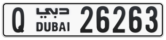 Q 26263 - Plate numbers for sale in Dubai