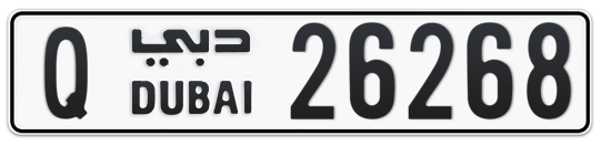 Q 26268 - Plate numbers for sale in Dubai