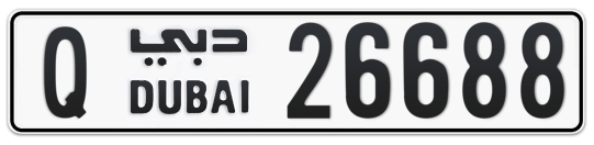 Q 26688 - Plate numbers for sale in Dubai