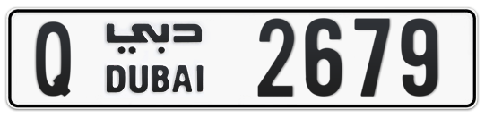Q 2679 - Plate numbers for sale in Dubai