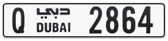 Q 2864 - Plate numbers for sale in Dubai
