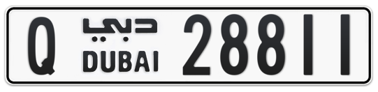 Q 28811 - Plate numbers for sale in Dubai