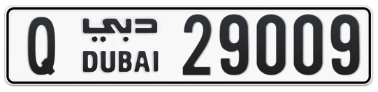 Q 29009 - Plate numbers for sale in Dubai