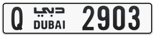 Q 2903 - Plate numbers for sale in Dubai