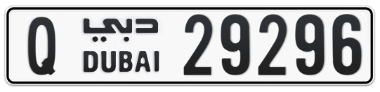 Q 29296 - Plate numbers for sale in Dubai