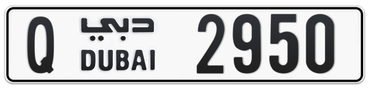Q 2950 - Plate numbers for sale in Dubai