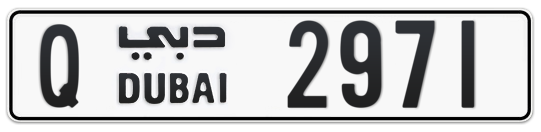 Q 2971 - Plate numbers for sale in Dubai