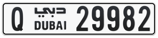 Q 29982 - Plate numbers for sale in Dubai