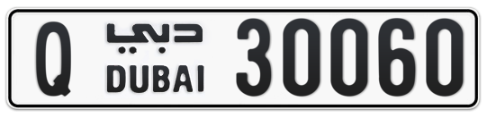 Q 30060 - Plate numbers for sale in Dubai