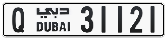 Q 31121 - Plate numbers for sale in Dubai