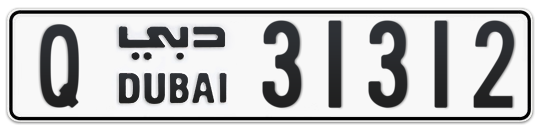 Q 31312 - Plate numbers for sale in Dubai