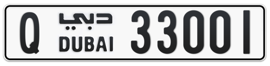 Q 33001 - Plate numbers for sale in Dubai