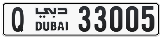 Q 33005 - Plate numbers for sale in Dubai