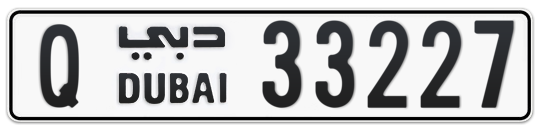 Q 33227 - Plate numbers for sale in Dubai