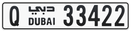 Q 33422 - Plate numbers for sale in Dubai