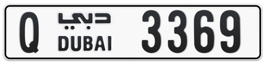 Q 3369 - Plate numbers for sale in Dubai