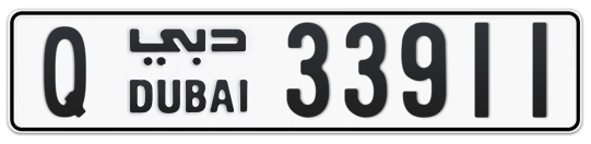 Q 33911 - Plate numbers for sale in Dubai