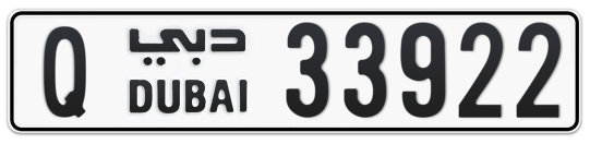 Q 33922 - Plate numbers for sale in Dubai