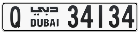 Q 34134 - Plate numbers for sale in Dubai